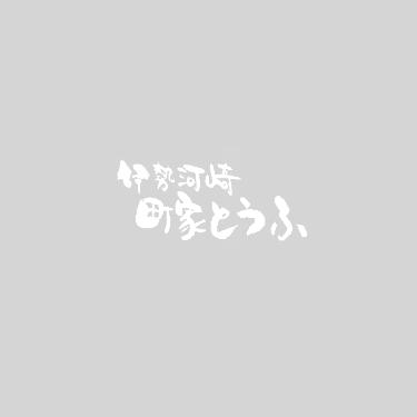 伊勢茶応援キャンペーン:三重丸GOプロジェクトのお知らせ